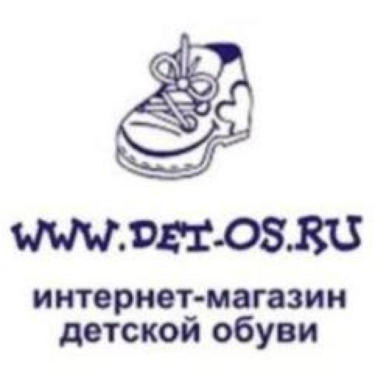 fd51fd87012 Магазин детской обуви «Детос» в Череповце